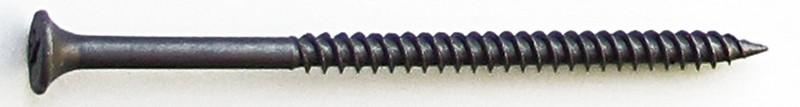 Саморезы ГМ  75х4,2 мм     (100 шт)