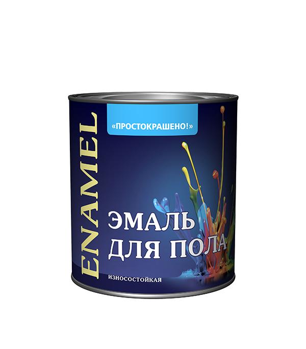 Эмаль для пола светло-серая Простокрашено 2,7 кг