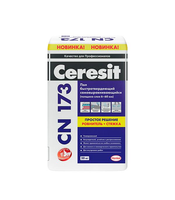 Ровнитель для пола Ceresit CN 173 самовыравнивающийся 20 кг ровнитель для пола plitonit юниверсал самовыравнивающийся 20 кг