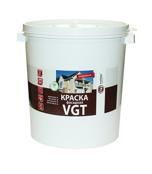 Краска в/д фасадная белоснежная VGT 45 кг краска фасадная силоксановая матовая база b2 белинка 1 86л