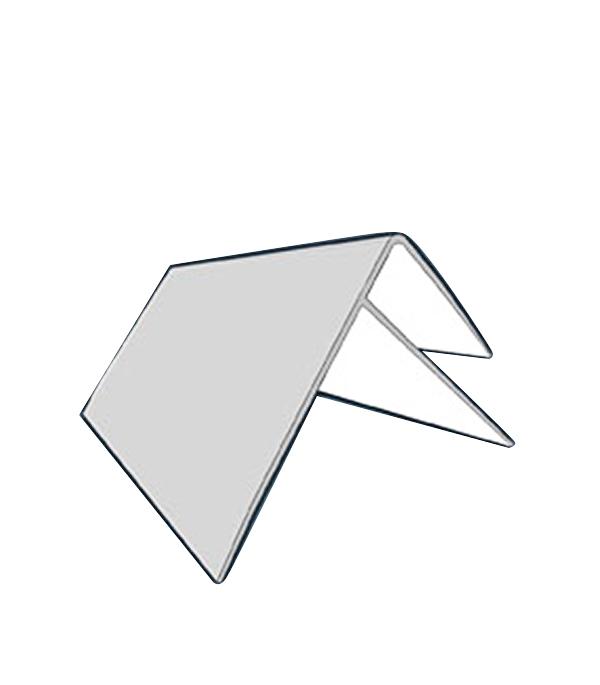 F-профиль 3000х10 (8) мм профиль д панелей пвх финишный 3м белый