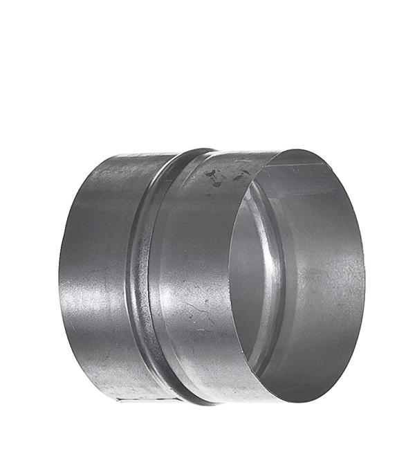 Соединитель для круглых воздуховодов оцинкованный d100 мм
