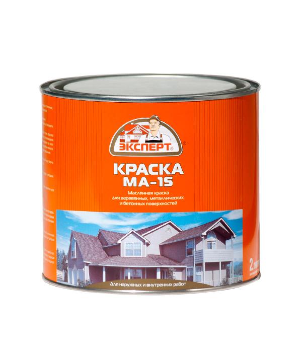 Краска масляная МА-15 салатовая Эксперт 2,5 кг