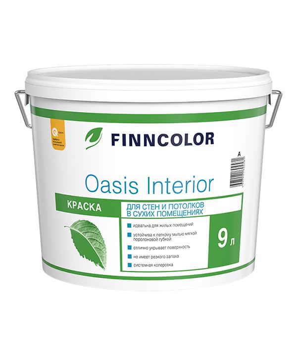 Краска в/д Oasis Interior основа А глубокоматовая Финнколор 9 л