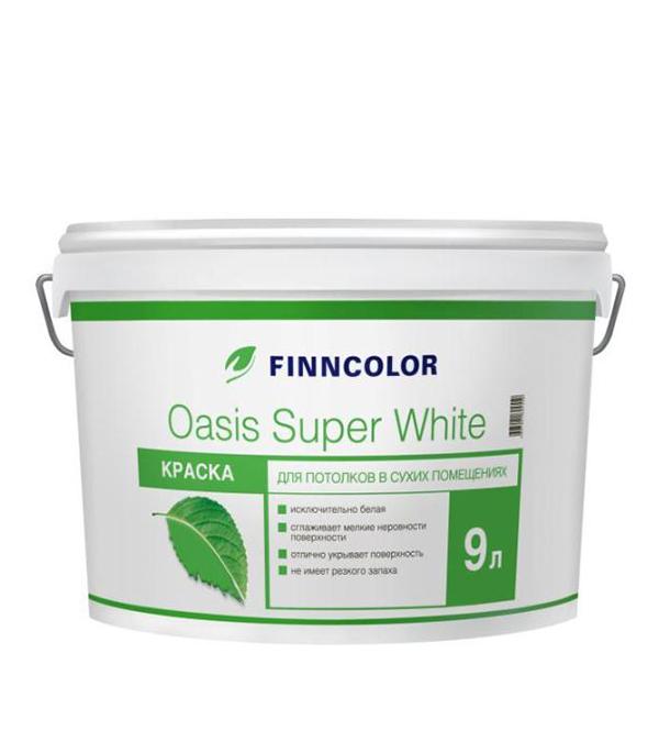 Краска в/д для потолка Oasis Super White Финнколор 9 л