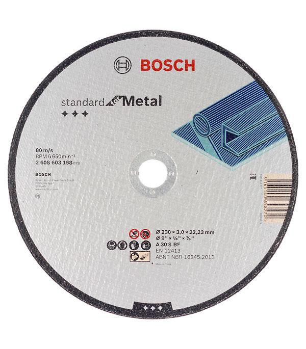 Круг отрезной по металлу Bosch Стандарт 230х22х3 мм круг отрезной hammer flex 230 x 1 6 x 22 по металлу и нержавеющей стали 25шт
