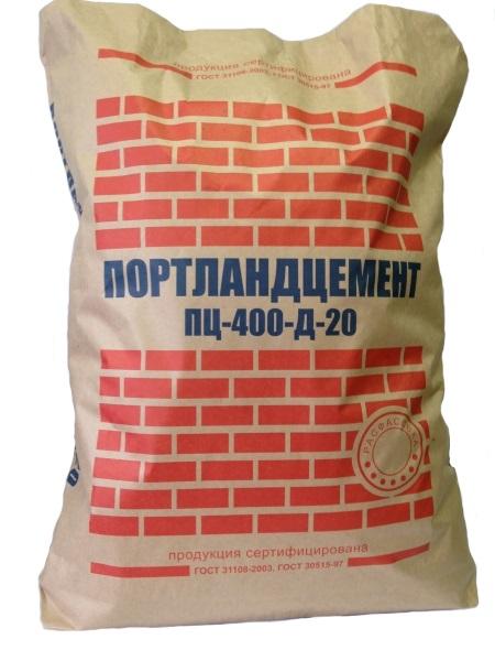 цемент портланд 400