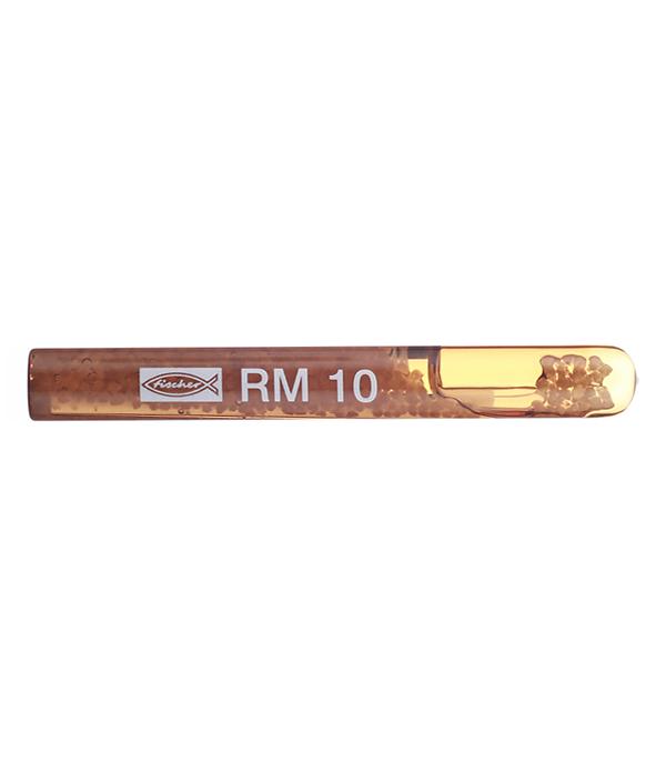 Анкер химический ампула Fischer 10 мм забивной (10 шт.) анкер химический rm 12 fischer 10 шт