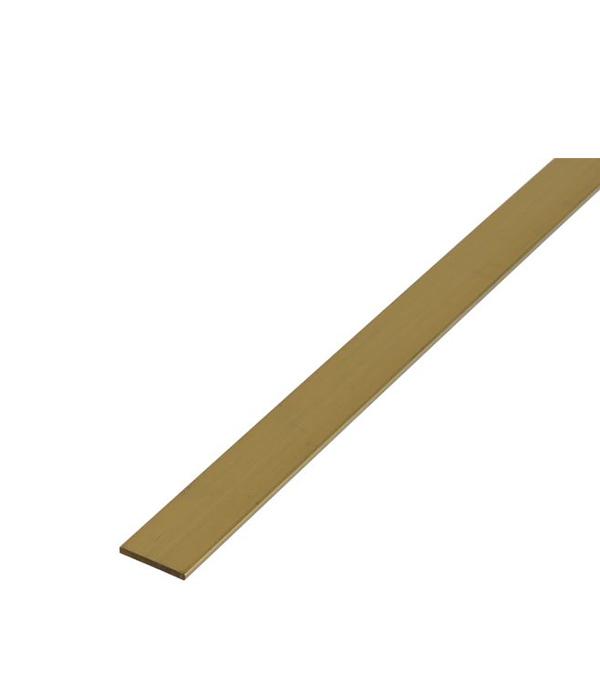 Полоса латунная 15x2х1000 мм цепочка латунная