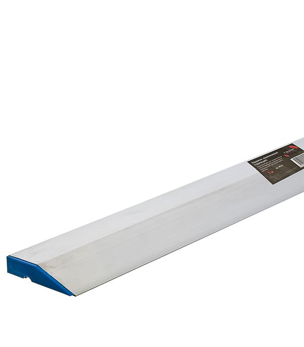 Правило алюминиевое 1 м (трапеция)  Hesler Стандарт
