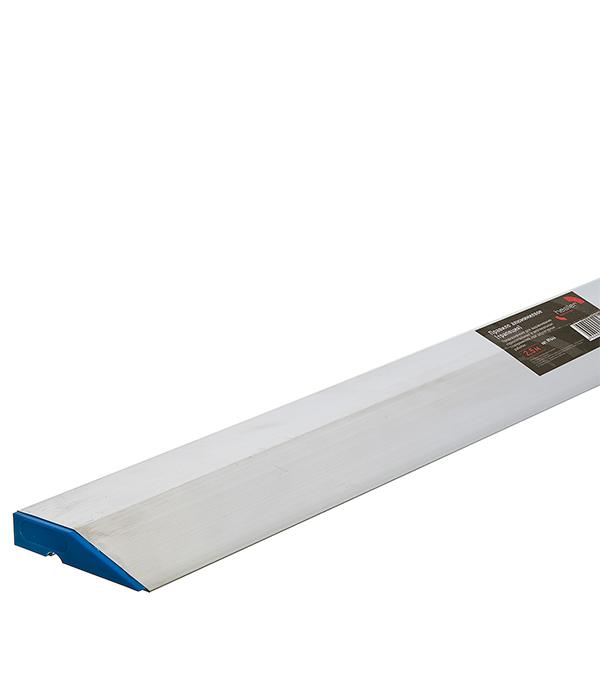 Правило алюминиевое 2,5 м (трапеция)  Hesler Стандарт