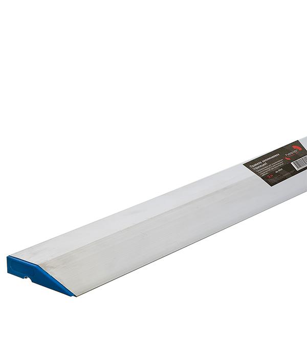 Правило алюминиевое 3 м (трапеция)  Hesler Стандарт