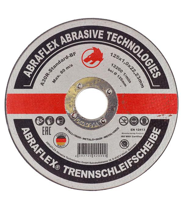 Круг отрезной по металлу 125х22х1,0 Abraflex круг отрезной hammer flex 115 x 1 2 x 22 по металлу и нержавеющей стали 25шт