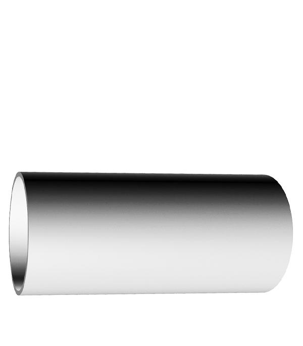 Труба водосточная пластиковая d100 мм 3 м пломбир, DOCKE LUX муфта труба труба d 16 gig
