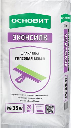 Шпаклевка для сухих помещений Основит PG35 W Эконсилк белая 20 кг щебень фракция 5 20 мм 50 кг