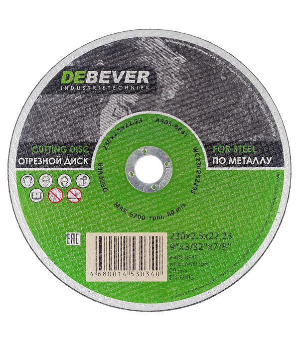 Круг отрезной по металлу 230х22х2,5 DEBEVER круг отрезной hammer 230 x 3 0 x 22 по металлу коробка 50шт