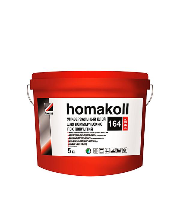 Клей для напольных покрытий Homakoll 164 Prof 5 кг