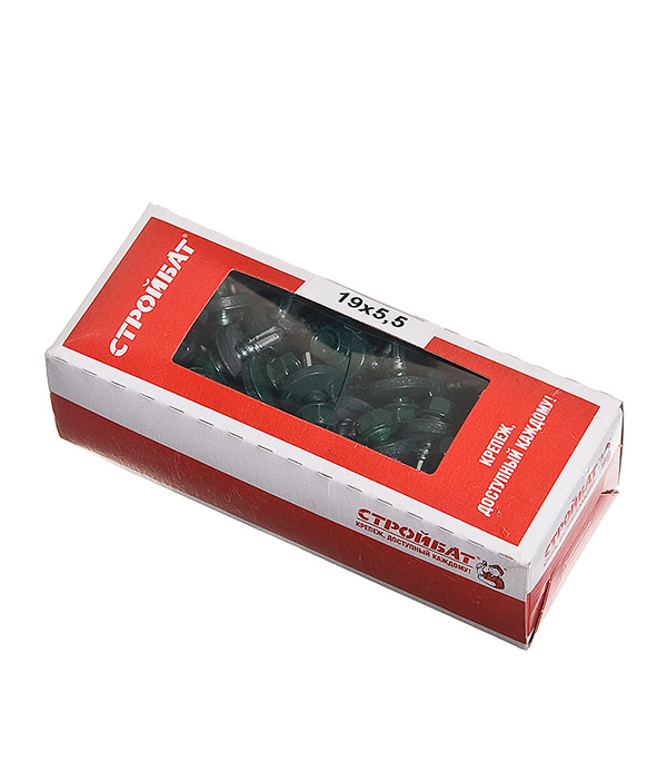 Саморезы кровельные с буром 19х5.5 мм зеленые RAL 6005 (70 шт) цена и фото