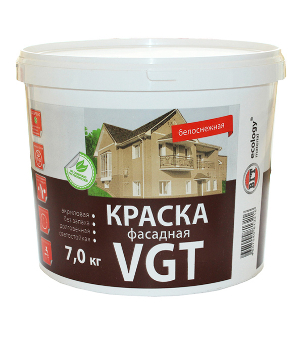 Краска в/д фасадная белоснежная VGT 7 кг краска фасадная силоксановая матовая база b2 белинка 1 86л