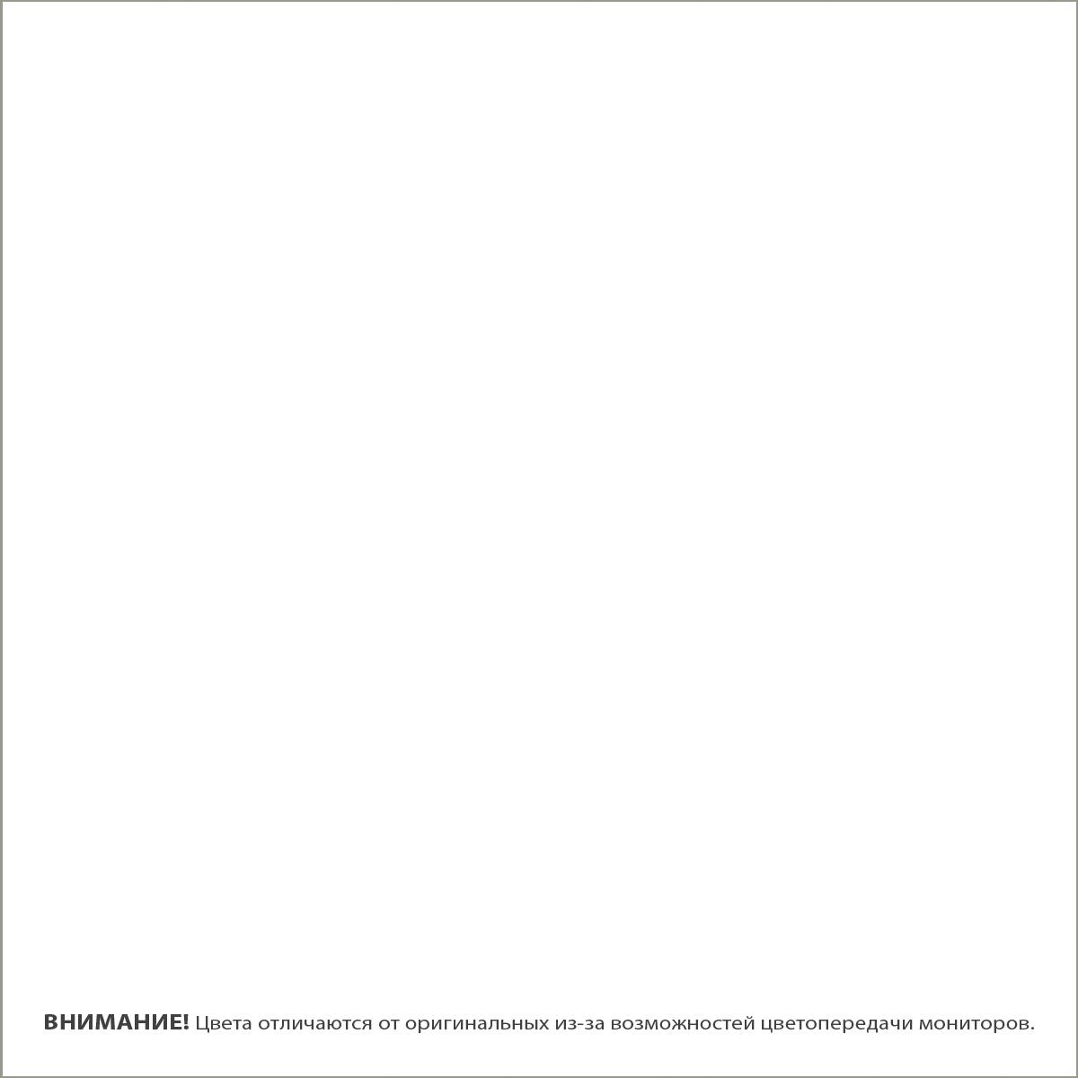 ъъКерамогранит 400х400х8 мм Моноколор белый (9 шт=1,44 кв.м)/Шахты