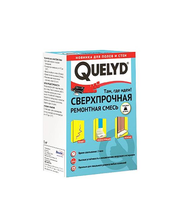 Сверхпрочная ремонтная смесь Quelyd, 1 кг
