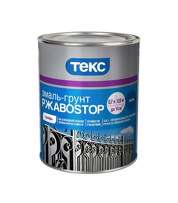 цена на Грунт-эмаль по ржавчине 3 в 1 Текс РжавоStop голубая 0.9 кг