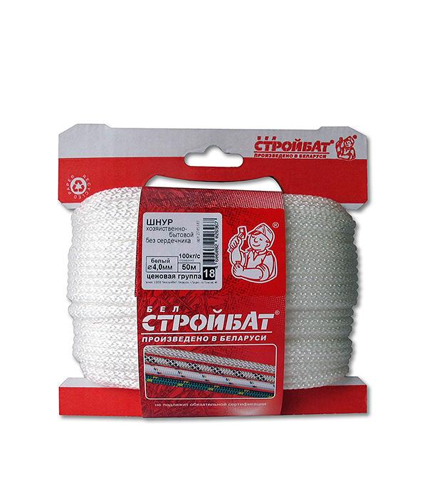 Плетеный шнур Белстройбат без сердечника полипропиленовый белый d4 мм 50 м шнур без сердечника 5мм 25м пп