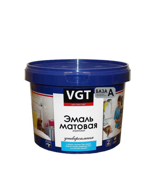Эмаль универсальная матовая супербелая основа А VGT 1,9 л/3 кг восковый состав защитный vgt по венецианской штукатурке 0 9 кг