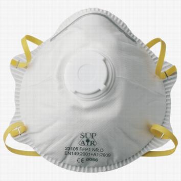 Респиратор формованный с клапаном выхода  (FFP1)  Стандарт