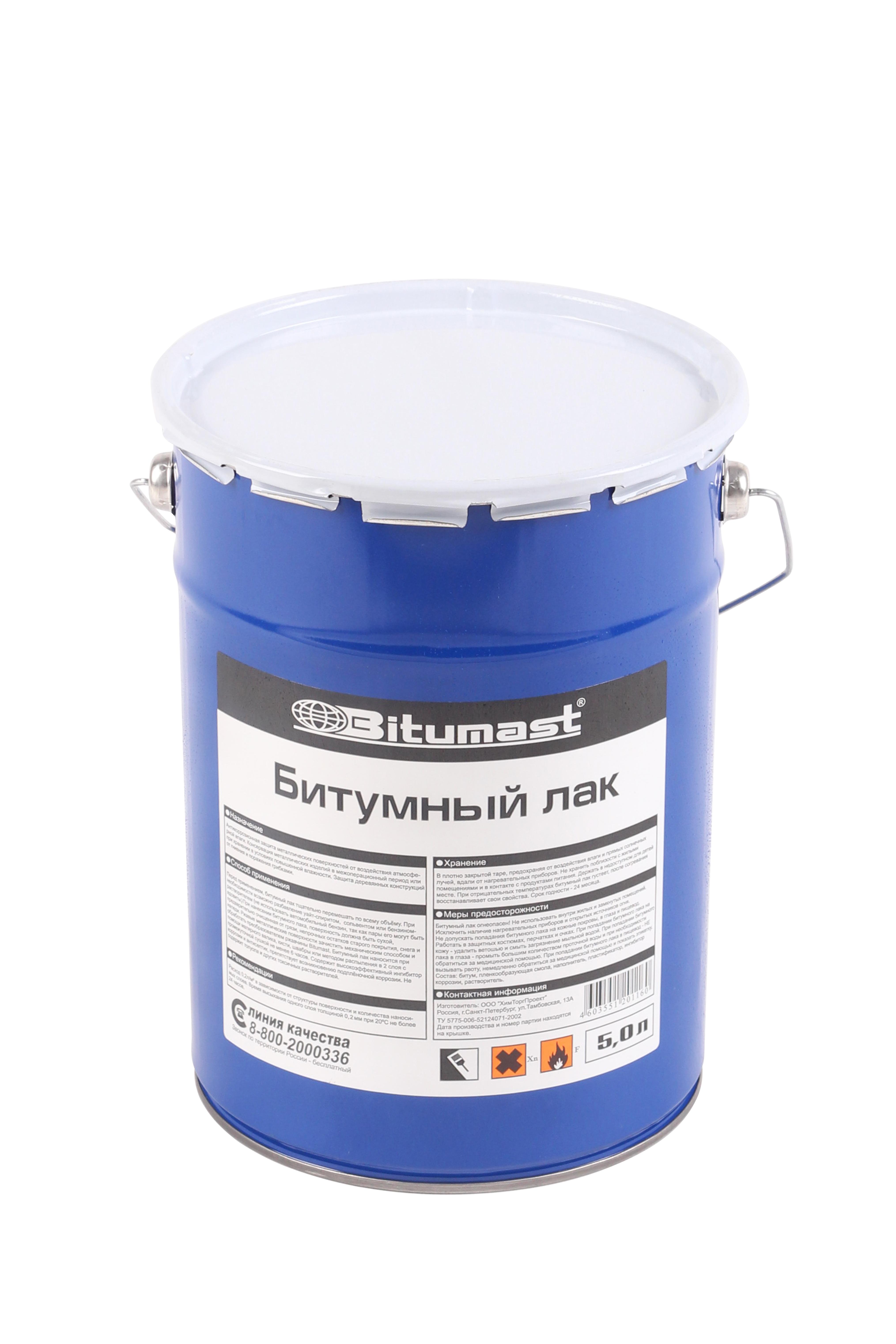 Лак битумный Bitumast 4,5 кг/ 5 л