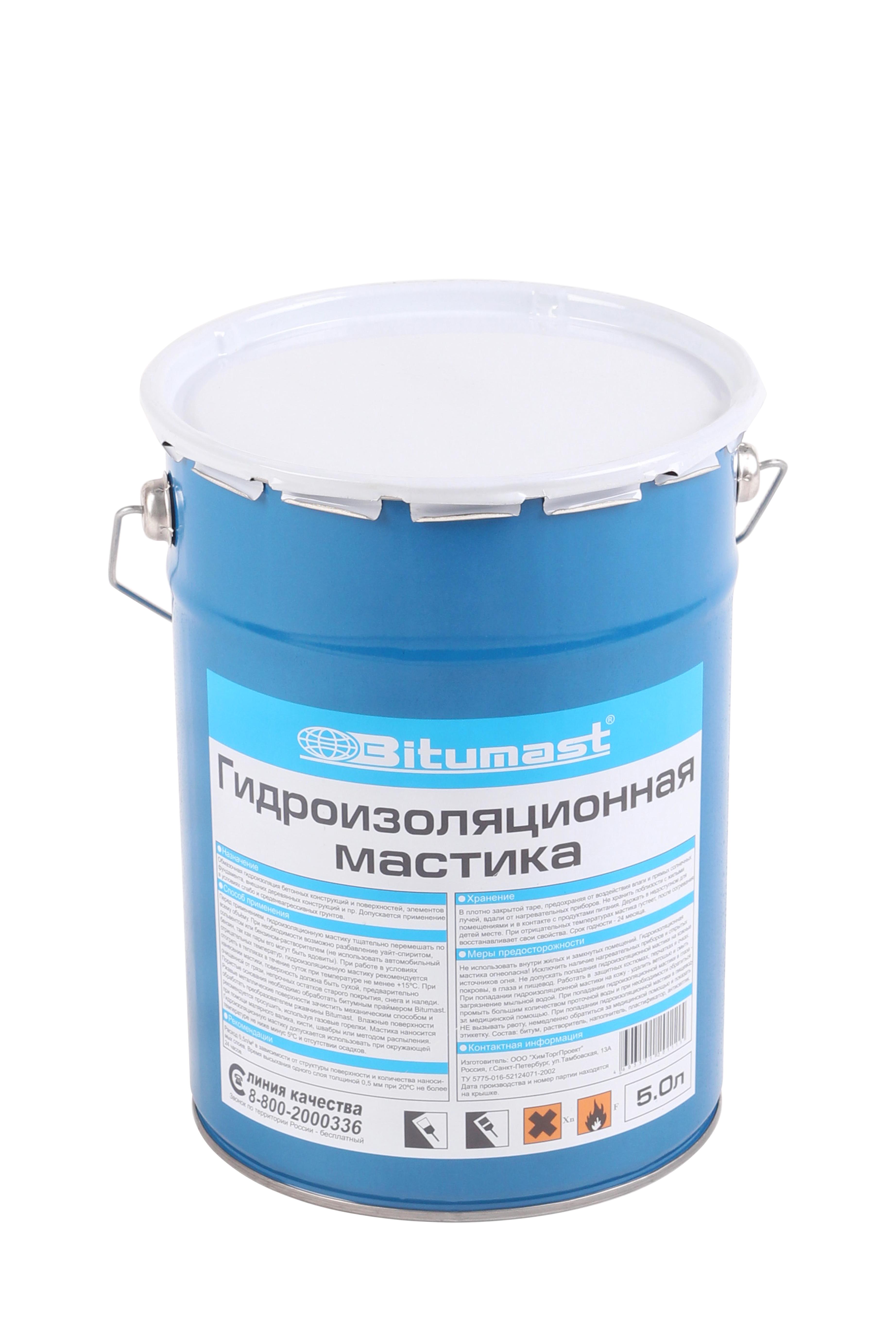 Мастика гидроизоляционная Bitumast 4,5 кг/ 5 л