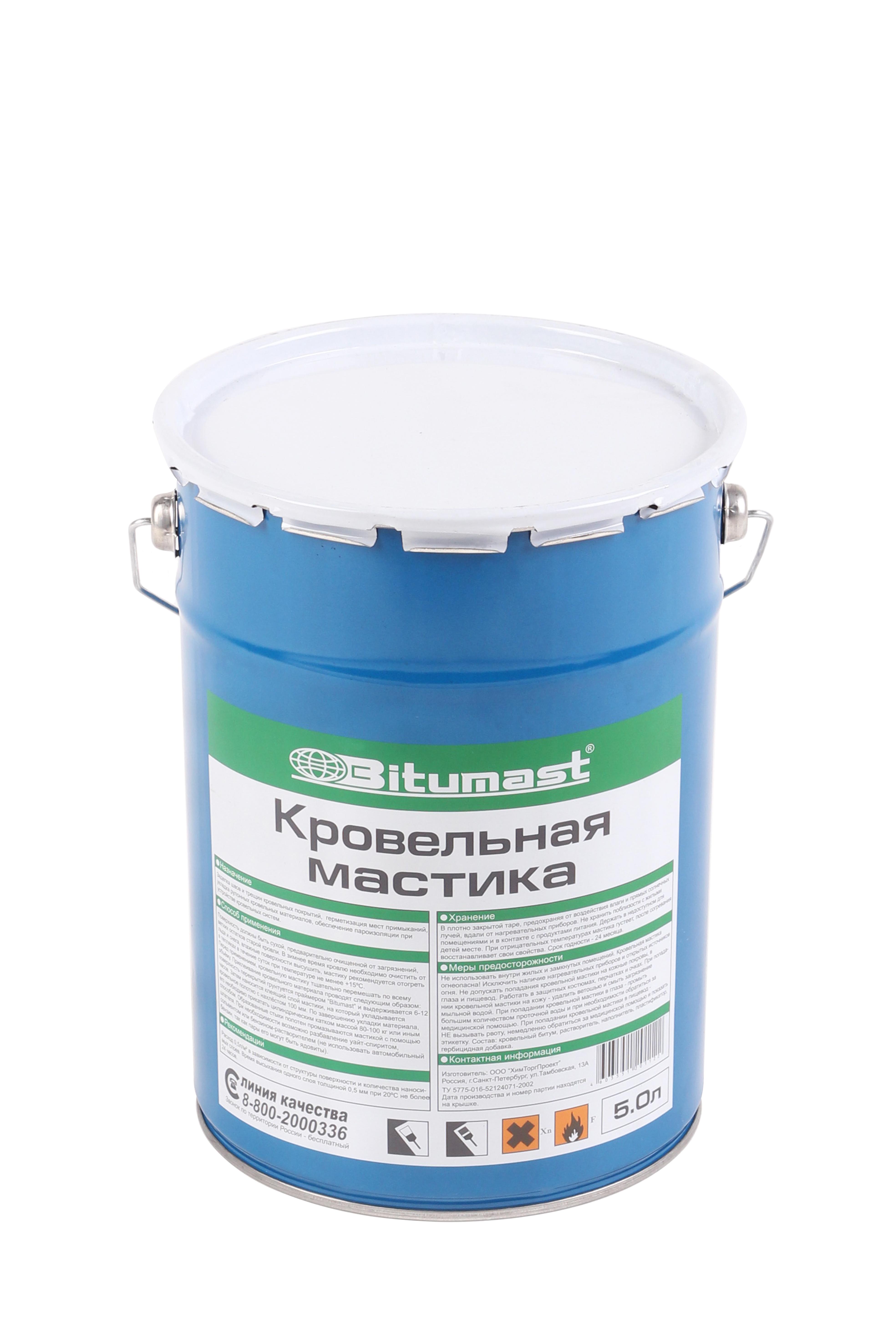 Мастика кровельная Bitumast 4,5 кг/ 5 л