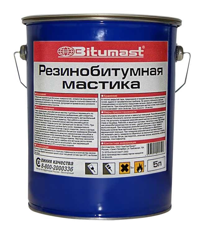 Мастика резинобитумная Bitumast 4,5 кг/ 5 л