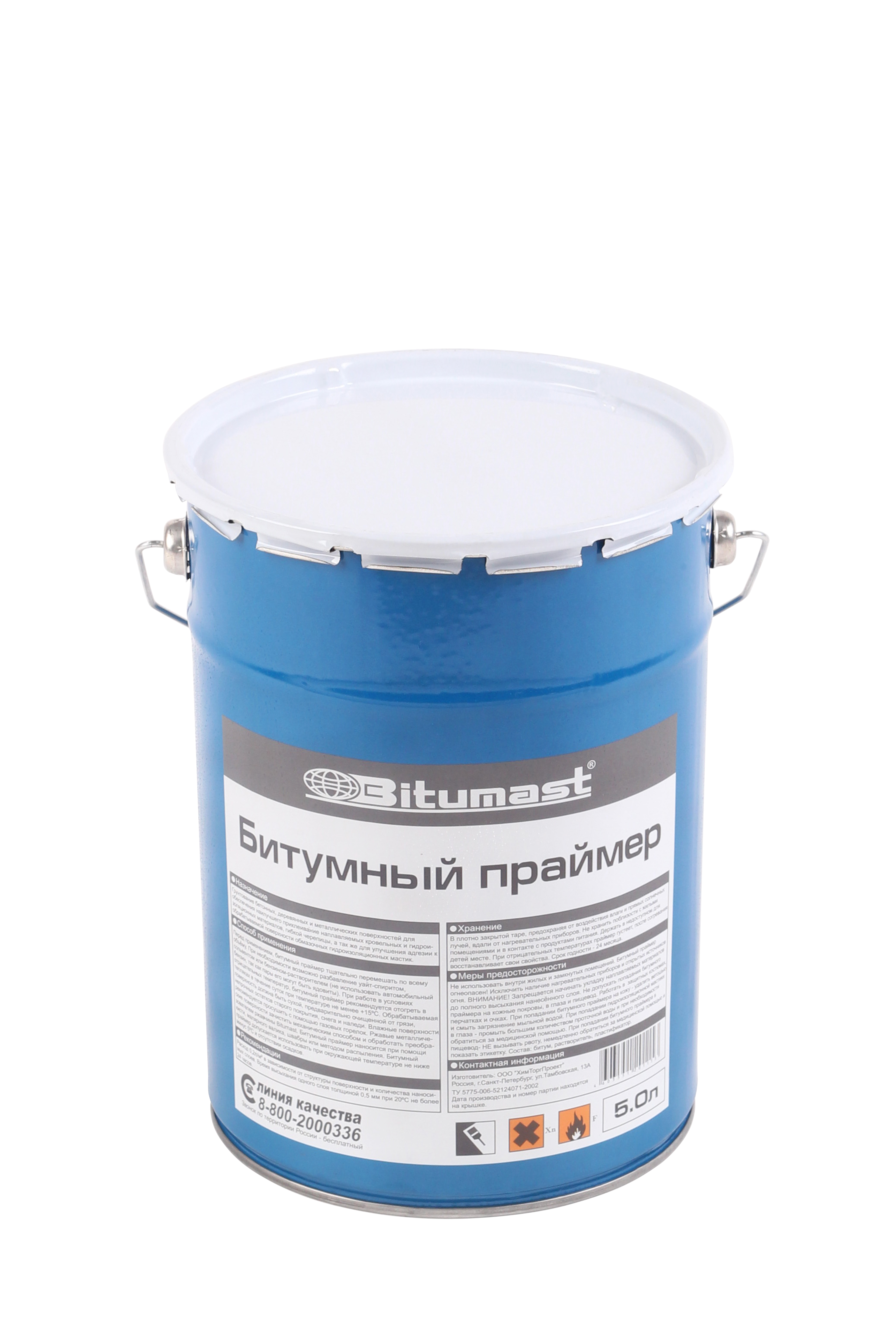 Праймер битумный Bitumast 4,5 кг/ 5 л