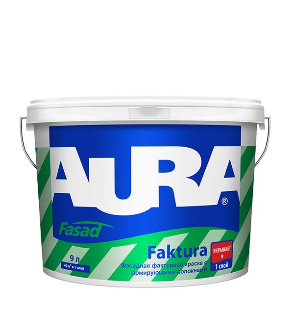 Краска в/д фактурная Aura Fasad Faktura основа А 9 л