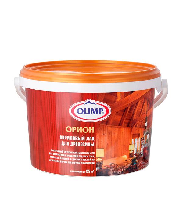 Лак акриловый прозрачный шелковисто-матовый OLIMP Орион  2,5 л