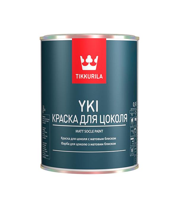 Краска в/д для цоколя Tikkurila Yki основа С матовая 0.9 л краска д цоколя и фасадов yki а 9л