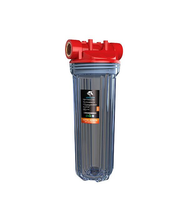 Корпус фильтра для горячей воды 10