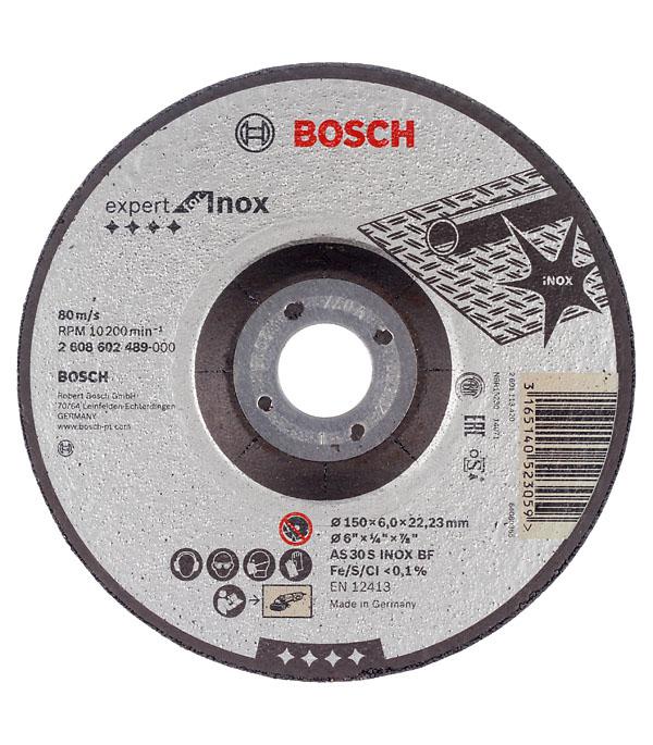 Круг зачистной (обдирочный) для нержавейки 150х22х6 мм Bosch Inox
