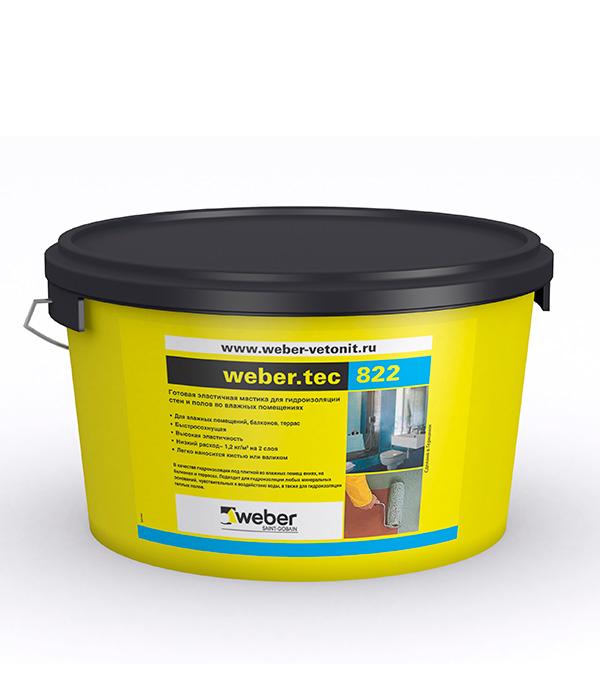 Гидроизоляция Вебер (Weber.tec) 822 серая 8 кг штукатурка декоративная weber vetonit короед фракция 2 5 мм 20 кг