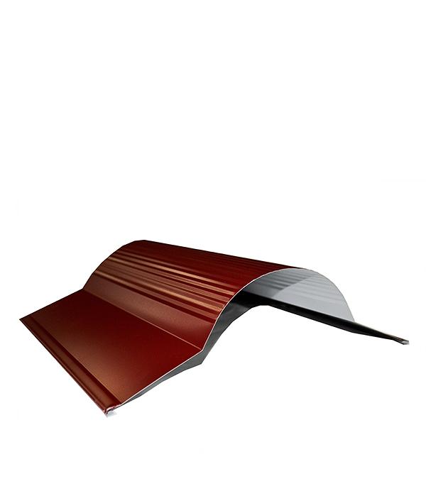 Конек полукгруглый для металлочерепицы 160 мм, 2 м красное вино RAL 3005