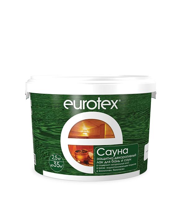 Лак Eurotex Сауна 2,5 кг