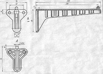 Кронштейн для раковины 2-й величины (2 шт.)