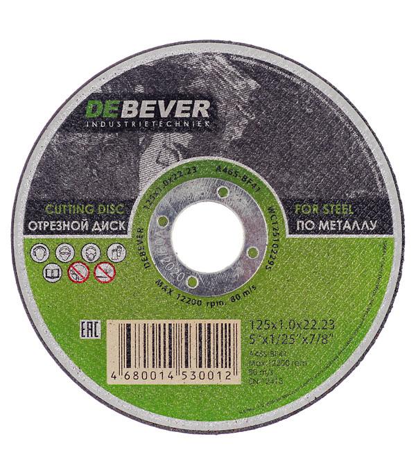 Круг отрезной по металлу 125х22х1 DEBEVER круг отрезной по металлу луга стандарт 115х22х1 мм
