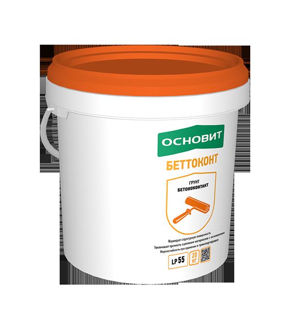 Бетоноконтакт Основит LP55  6 кг  бетоноконтакт основит lp55 20 кг