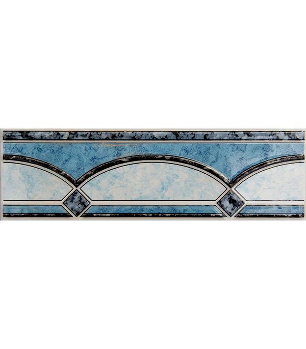Плитка бордюр 200х60 мм Палермо голубой