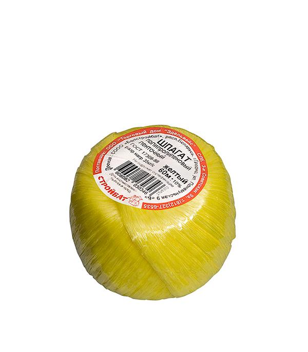 Шпагат лента 1200 текс желтый (60 м) полипропиленовый