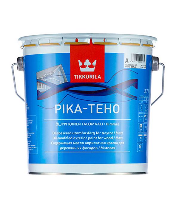 Краска в/д фасадная Tikkurila Pika-Teho основа С матовая 2.7 л краска фасадная силоксановая матовая база b2 белинка 1 86л
