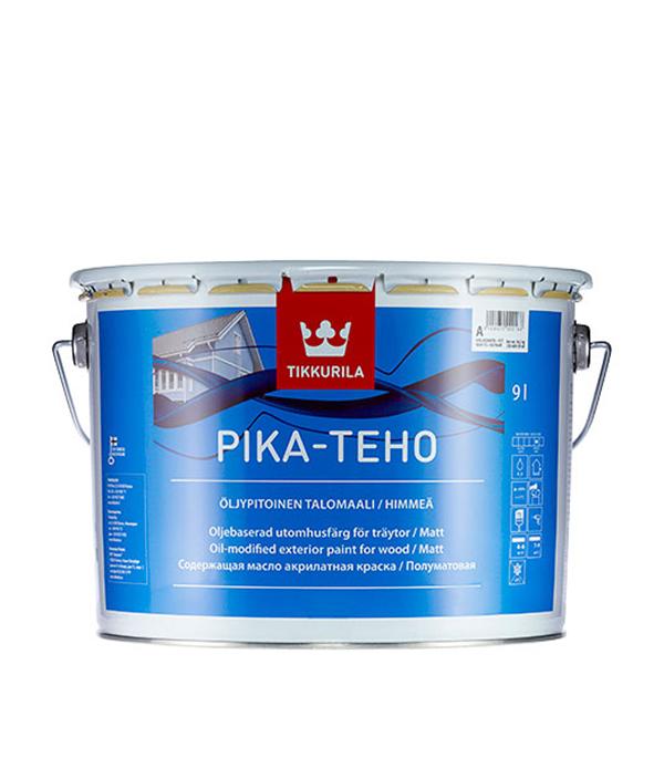 Краска в/д фасадная Tikkurila Pika-Teho основа С матовая 9 л краска фасадная силоксановая матовая база b2 белинка 1 86л