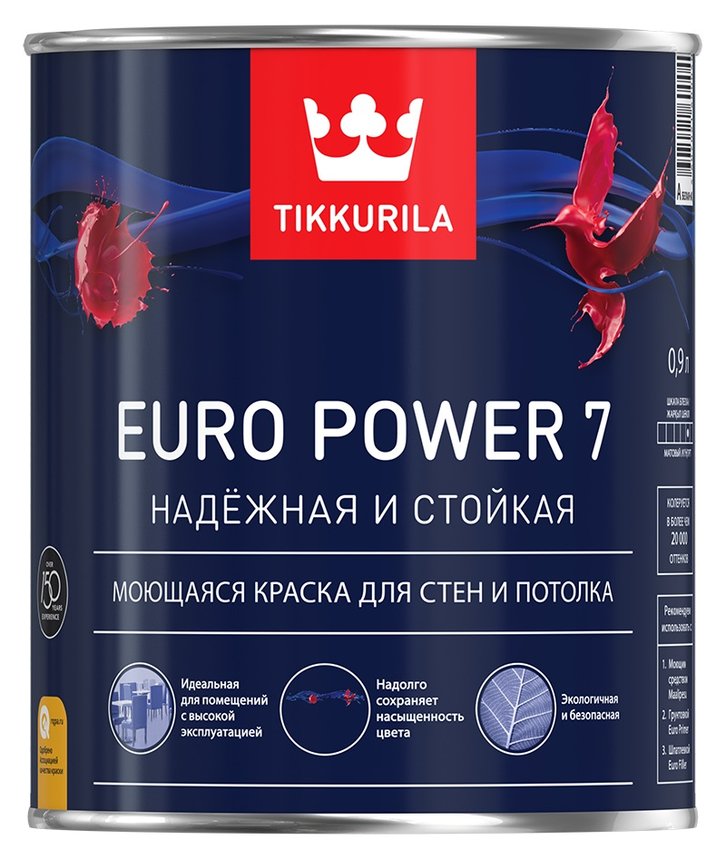 Краска в/д Euro 7 основа A матовая латексная Тиккурила 0,9 л